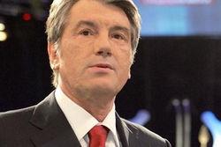 Ющенко об опасностях для гривны