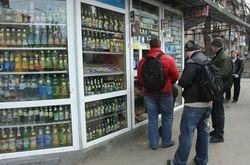 Порядок торговли в Киеве