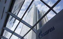 США подрывают позиции Газпрома
