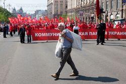 1 мая на Украине?