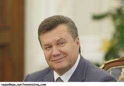 Януковича поздравляют с днем рождения