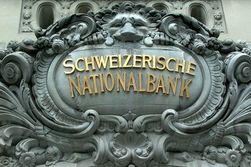Швейцарский Центробанк