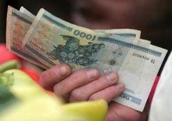 зарплата белорусов