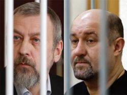 Как отреагировал ЕС на освобождение Санникова и Бондаренко?