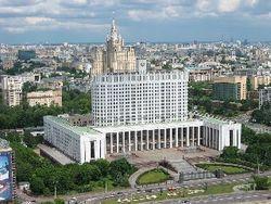 состав правительства Чечни