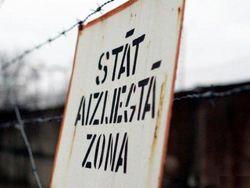 Какое клеймо поставили на эстонских заключенных?