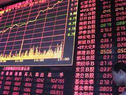 фоновый рынок Китая