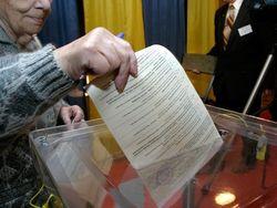 Голос на выборах