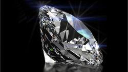 Посетитель проглотил бриллиант