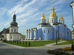 Киев зимнее время