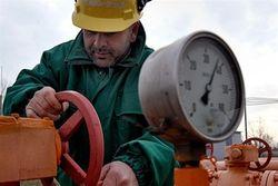 объем потребляемого газа