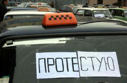 Киевские таксисты