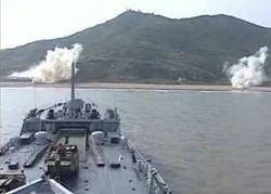 Китайский десант