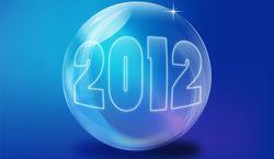 Форум SAP-2012