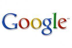 Google будут предъявлены обвинения