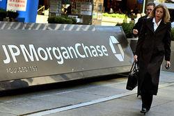 Компания JP Morgan