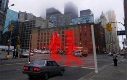 голограмма на дороге