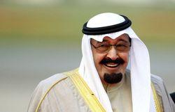 Король Катара