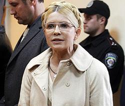 Криворожские сторонники Тимошенко