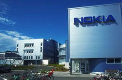 Nokia продает штаб-квартиру в Эспоо