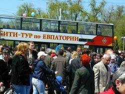 Продвижение туристических маршрутов