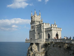 Крым установил рекорд