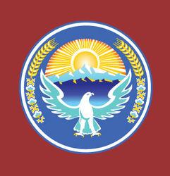Посол Кыргызстана в Узбекистане