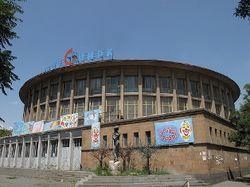 Взрыв ереванского цирка