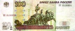 Курс российского рубля снизился к доллару, евро и фунту стерлингов