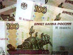 Курс рубля снизился к евро