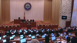 правительство Кыргызстана