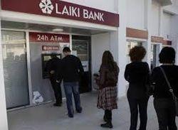 Laiki перед закрытием передает вклады «дочке» Bank of Cyprus UK