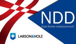 Ларсон энд Хольц: NDD − еще более совершенный и доступный