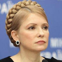 Лечение Юлии Тимошенко