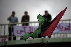 Ливийские выборы