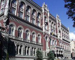 ЦБ Украины