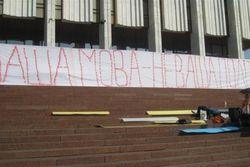 Люди поддерживают акцию возле Укрдома