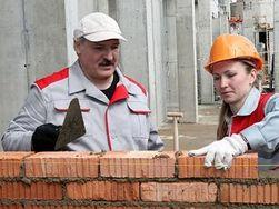 Лукашенко на стройке