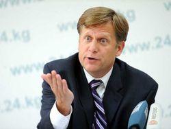 МИД РФ обвинил посла США
