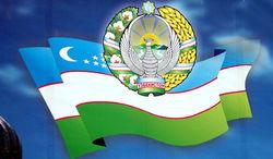 МИД Узбекистана
