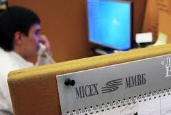 Рынок акций России завершил пятницу на негативе