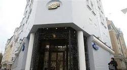 Рынок акций РФ начал день в плюсе
