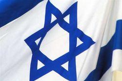 МВД Израиля