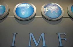 МВФ может проинспектировать Украину