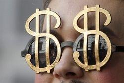 Налог на роскошь