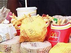 План McDonald's