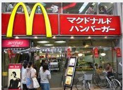 «Макдональдс» выходит на рынок Вьетнама