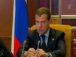 Медведев дал распоряжение