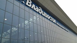 терминал аэропорта Владивостока