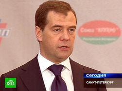 Медведев предложил ввести единую валюту